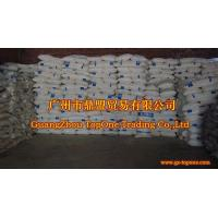 Buy cheap :Polyvinyl alcohol\2099 floc\made in Shanxi:Pro201262618257 from wholesalers