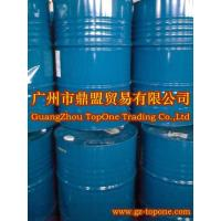 Buy cheap :Penetrating agent \M:Pro201262116127 from wholesalers