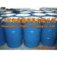 Buy cheap :Penetrating agent \TM:Pro201262116135 from wholesalers