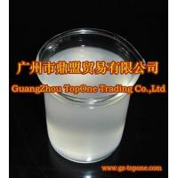Buy cheap :defoaming agent(Electroplating grade):Pro2012621161357 from wholesalers
