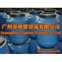 Buy cheap :defoaming agent(Water treatment):Pro2012621161432 from wholesalers