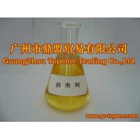 Buy cheap :defoaming agent(Coating grade):Pro2012621161515 from wholesalers