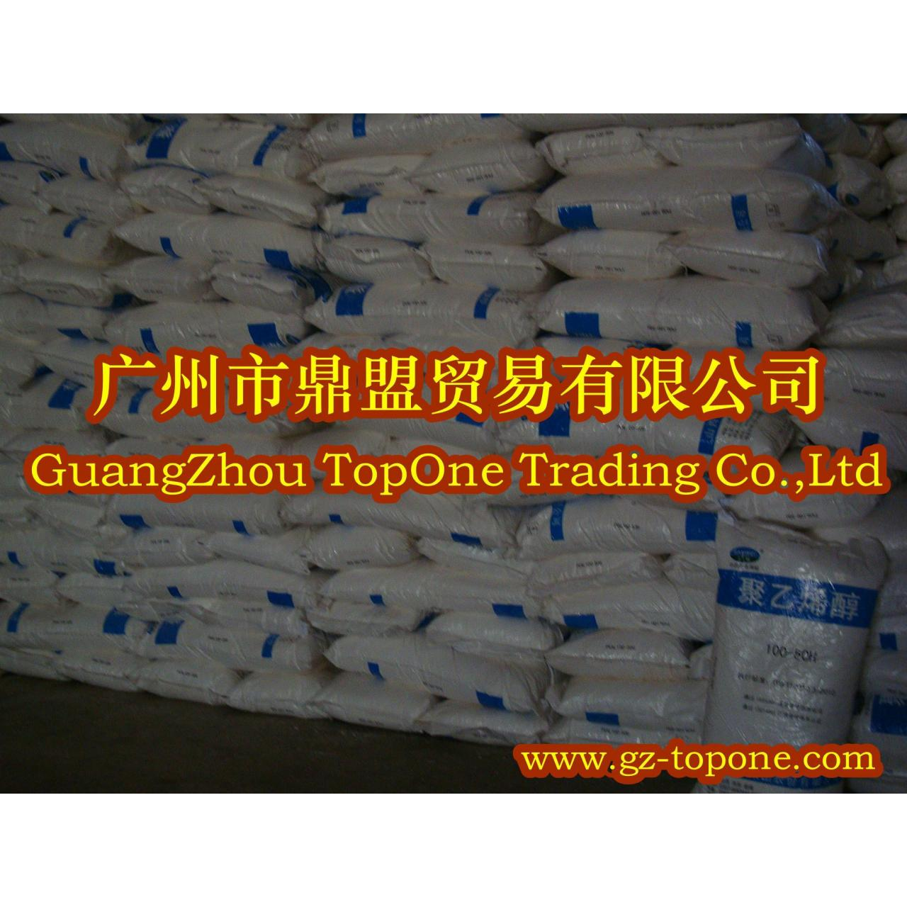 Buy cheap :Polyvinyl alcohol \2299 floc\ made in Shanxi:Pro20126211732 from wholesalers