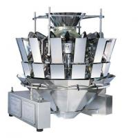 Quality HS-14 heads combination weigher for sale