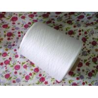 50S Double-ply polyester yarn
