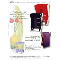China Laundry Organizers / Accessories wholesale