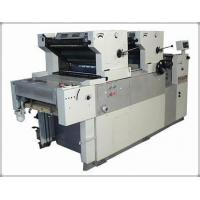 Quality Offset Printing Machine Two Color Offset Printing Machine for sale