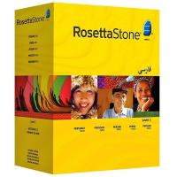 Quality Rosetta Stone  by Persian for sale