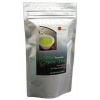 Buy cheap Kenshin 50111 Green Tea - Bulk from Japan 100g Loose - Case of 20 from wholesalers