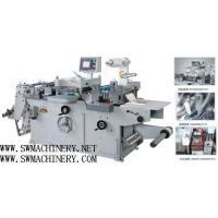 Lamination And Coating Machine MQ-320