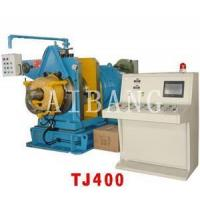 Quality Continuous Extrusion Machine for sale
