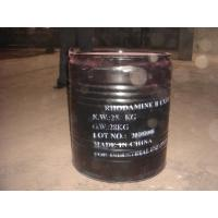 Quality Basic violet 10 Rhodamine B extra(basic violet 10) for sale