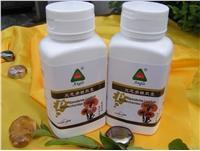 Quality Lingzhi Extract Capsule for sale