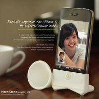 Quality Horn Stand Amplifier Protable Amplifier For iPhone 4 No External Power Need for sale