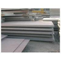 China composite steel plate wholesale
