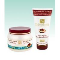 China Extra rich Cream Shea Butter wholesale