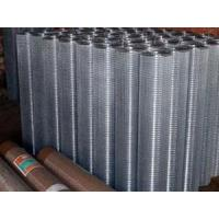 Quality S.S. Welded Mesh for sale