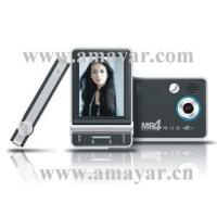 China MP4 Player on sale