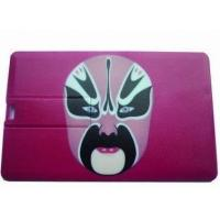 Buy cheap Card Mask Picture USB Flash Drive from wholesalers