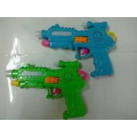 Quality B/O TOY for sale