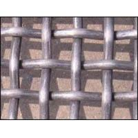 Quality Mining mineral sieve for sale