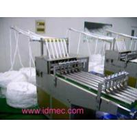 Quality Cotton ball machine for sale