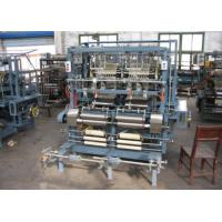 Quality Gauze swab folding machine-E folding for sale