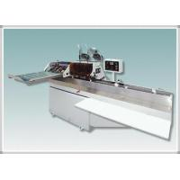 China Saddle Stitching Machine on sale