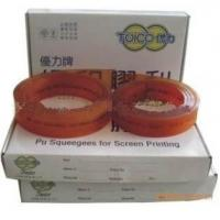 Quality Pu Squeegees for screen printing for sale