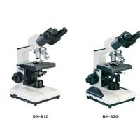 Buy cheap BIOLOGICAL MICROSCOPES from wholesalers