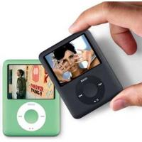 Quality Mp4 Player-- M1826 for sale