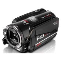 China HD Camcorder - High Definition DV Camera with 5x Optical Zoom HD9Z on sale