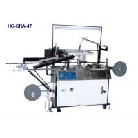 Buy cheap Screen printer from wholesalers