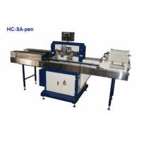 Buy cheap Automatic pen screen printer from wholesalers