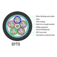 Buy cheap Strand Loose Tube Cable(GYTS ) from wholesalers