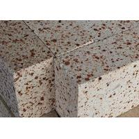 Buy cheap Sillimanite Refractory Bricks from wholesalers