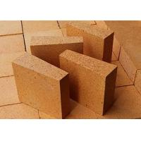 Buy cheap Fireclay Refractory Bricks from wholesalers