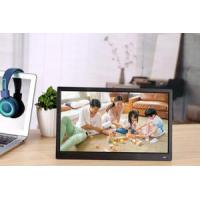 Buy cheap 15.6 inch IPS Wall Mounted Wider View Angle LCD Video Display Screen from wholesalers