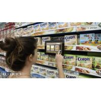 Buy cheap 10.1 Inch New Arrival Supermarket Flexible Android Digital Signage Touch Screen from wholesalers