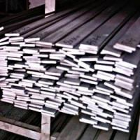 Buy cheap Bright Steel Flats from wholesalers