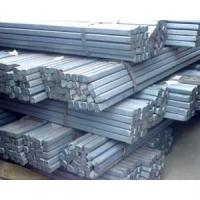 Buy cheap Alloy Steel Billets from wholesalers