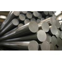 Buy cheap Bright Steel Rounds from wholesalers