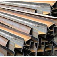 Buy cheap Structural Steel Beams from wholesalers
