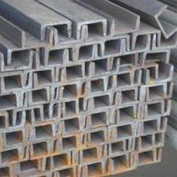 Buy cheap Structural Steel Channels from wholesalers