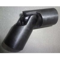 Buy cheap Single Universal Joint from wholesalers