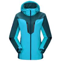 Buy cheap Outdoor Jackets Item no.: LM21009 from wholesalers