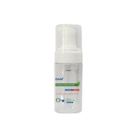 Quality Antiseptic Hand Sanitizer Natural for sale