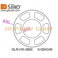 Buy cheap GLR-HS-2869 80mm round aluminum extrusion profile from wholesalers