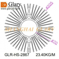 Quality GLR-HS-2867 205mm high power round led heatsink for sale
