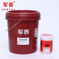 Quality Jun Tai general purpose grease Product No.:2020106161331 for sale